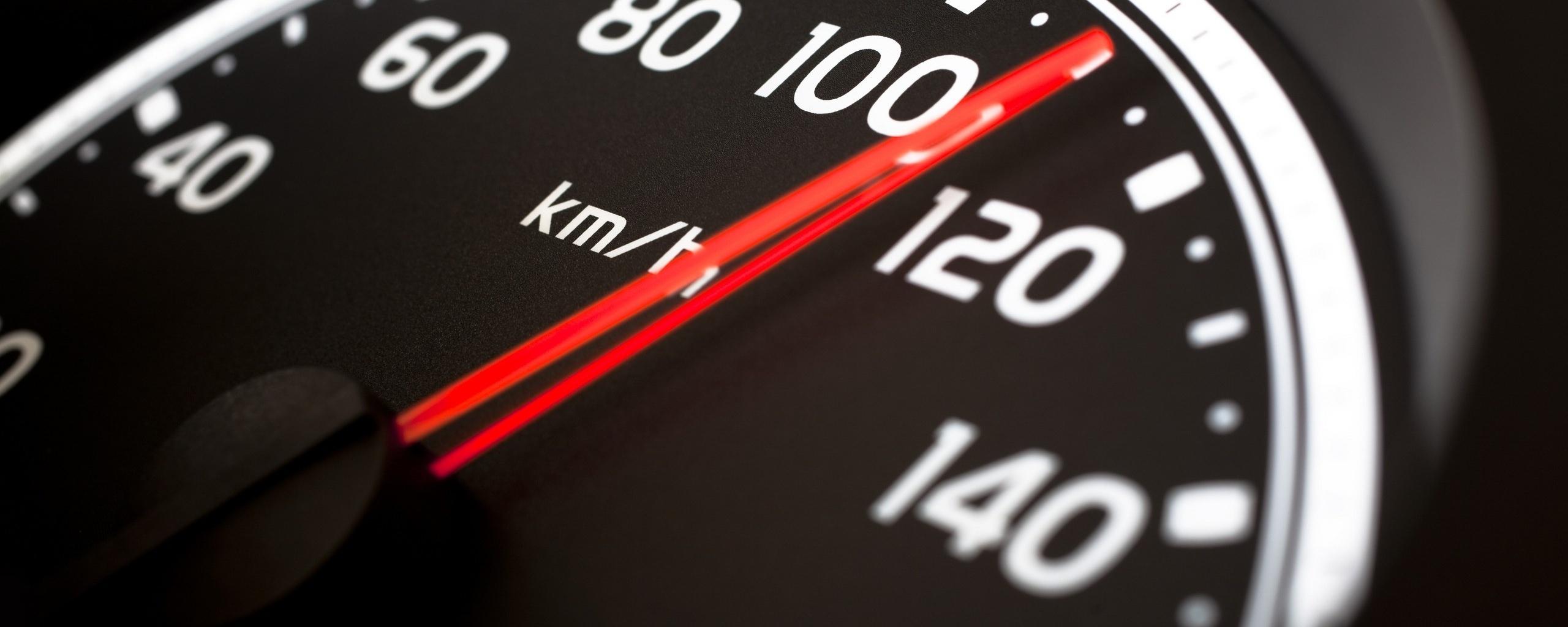 разве превышение установленной скорости на 30 км более